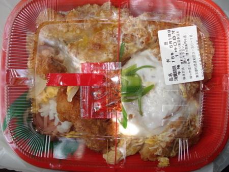 hokkahokkatei-atsugiri-roast-katsudon3.jpg
