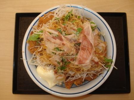 katsuya-shakishakiyasai-checkenkatsu2.jpg