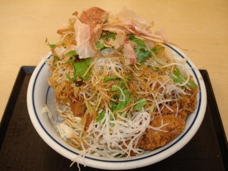 katsuya-shakishakiyasai-checkenkatsu4.jpg