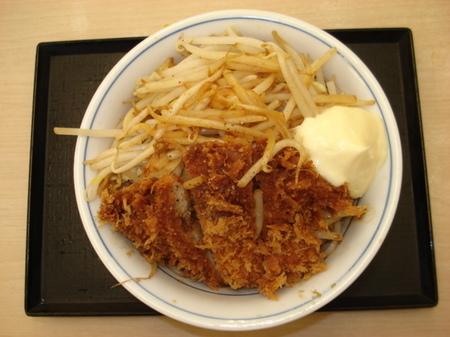 katsuya-staminaitame-chickenkatsudon01.jpg