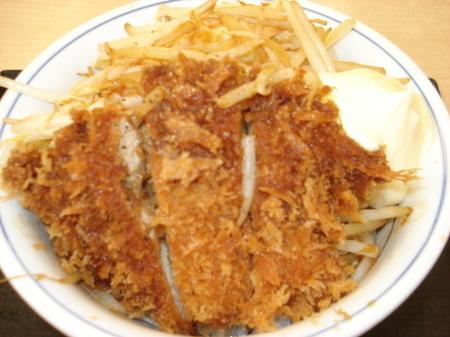 katsuya-staminaitame-chickenkatsudon02.jpg