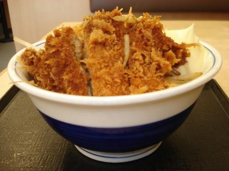 katsuya-staminaitame-chickenkatsudon03.jpg